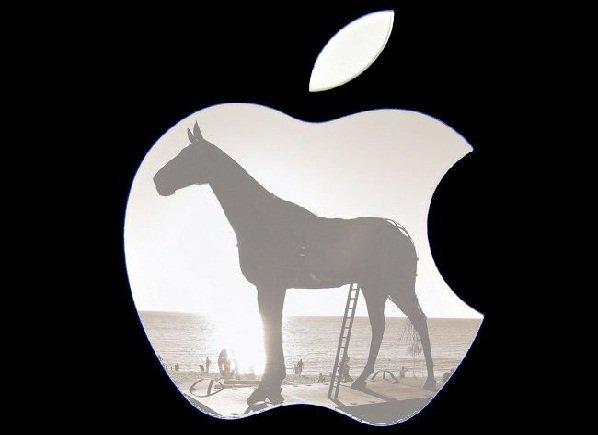 Trojan mac