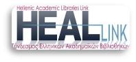 HEAL-Link