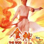 god-of-cookery-poster