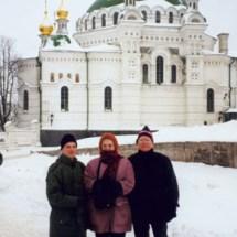 Проф. М. Гійо (Версальський університет, Франція) з дружиною, О. Нечипорук під час відвідання Києво-Печерської Лаври, 1997 р.Проф. М. Гійо (Версальський університет, Франція) з дружиною, О. Нечипорук під час відвідання Києво-Печерської Лаври, 1997 р.