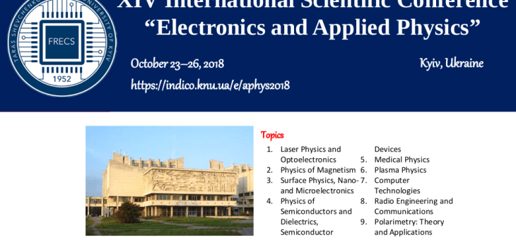 XIV International Conference «Electronics and Applied Physics»