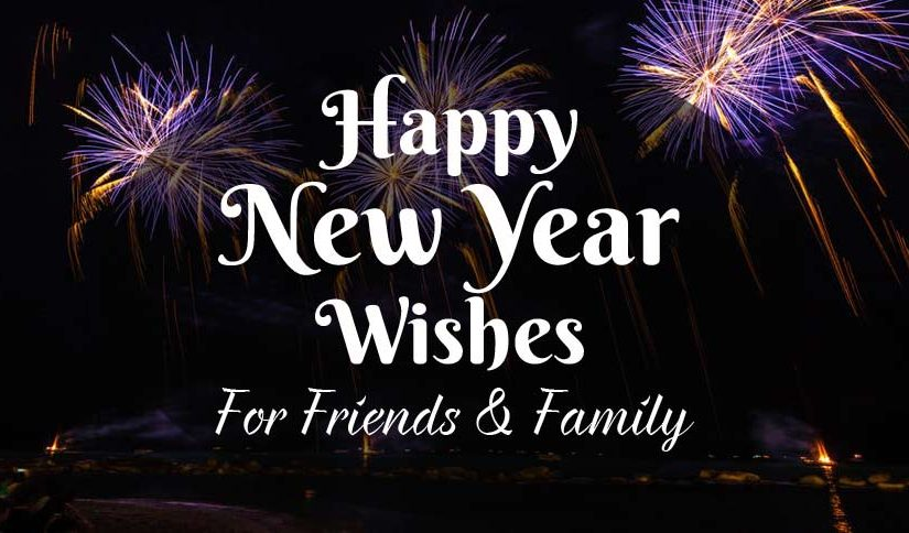 New-Year-Wishes-For-Friends-and-Family-2020