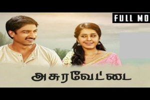 Asura Vettai Full Movie Download in Madras Rockers Archives - RexWeyler