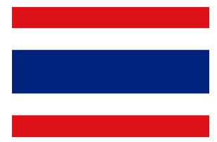 Thailand: An Introduction