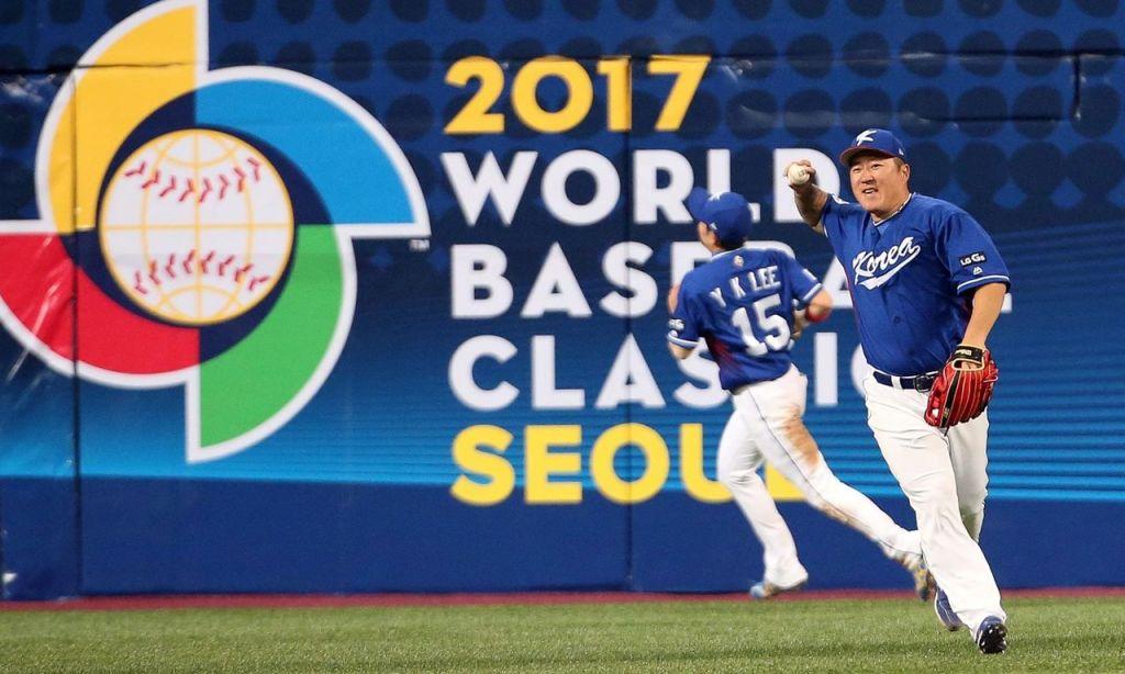 corea clasico mundial de beisbol wbc