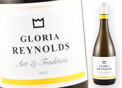 Gloria Reynolds Branco