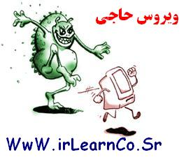 WWW.irLearn.CO.SR