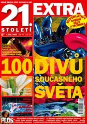 21. Století extra 1/2007