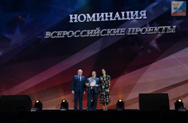 Национальная студенческая футбольная лига стала лауреатом премии «Звезды студенческого спорта» в номинации «Всероссийские проекты»