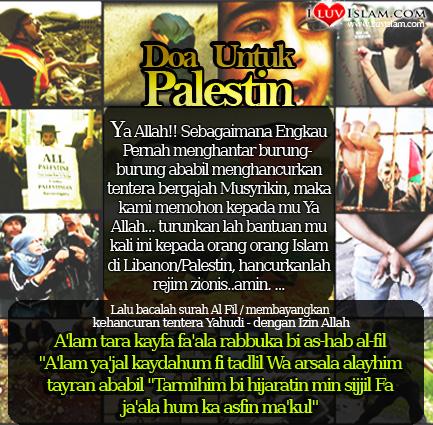 doa-u-palestine_o