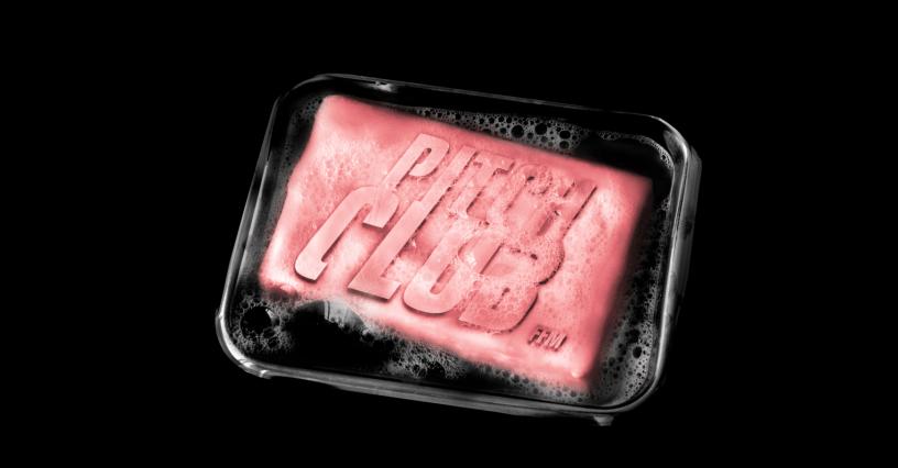PitchClub Frankfurt