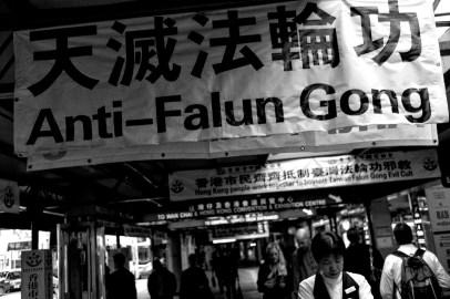 hongkongrevisited0010