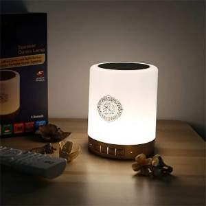 SQ-212 Portable Quran Speaker LED Touch Lamp - RHIZMALL.PK Online Shopping Store.