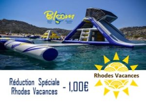 réduction bloom water park