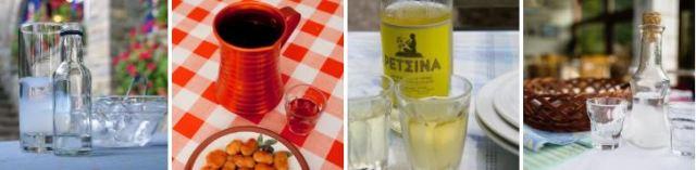 boissons grecques