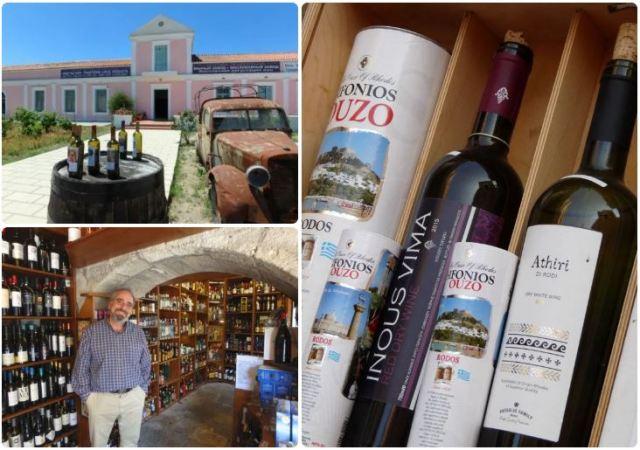 Blog Rhodes: Produits Locaux - Vin et Ouzo