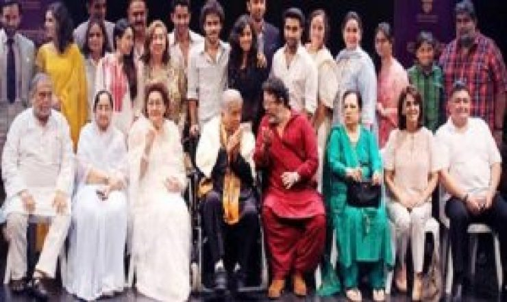 This is the biggest family of Bollywood, you will be surprised to know the number of members World Daily News24 - English