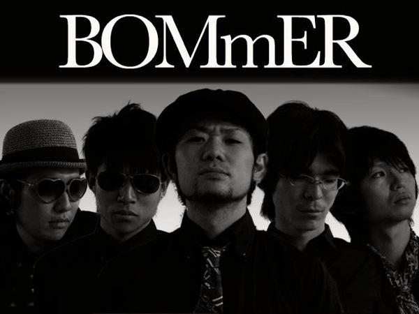 BOMmER.jpg