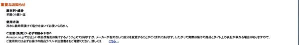 スクリーンショット 2014 03 09 18 10 08