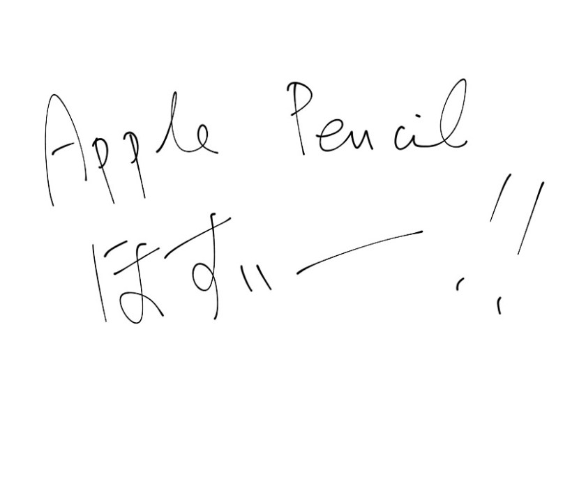 want-apple-pencil_12