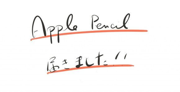 apple-pencil-socute_top
