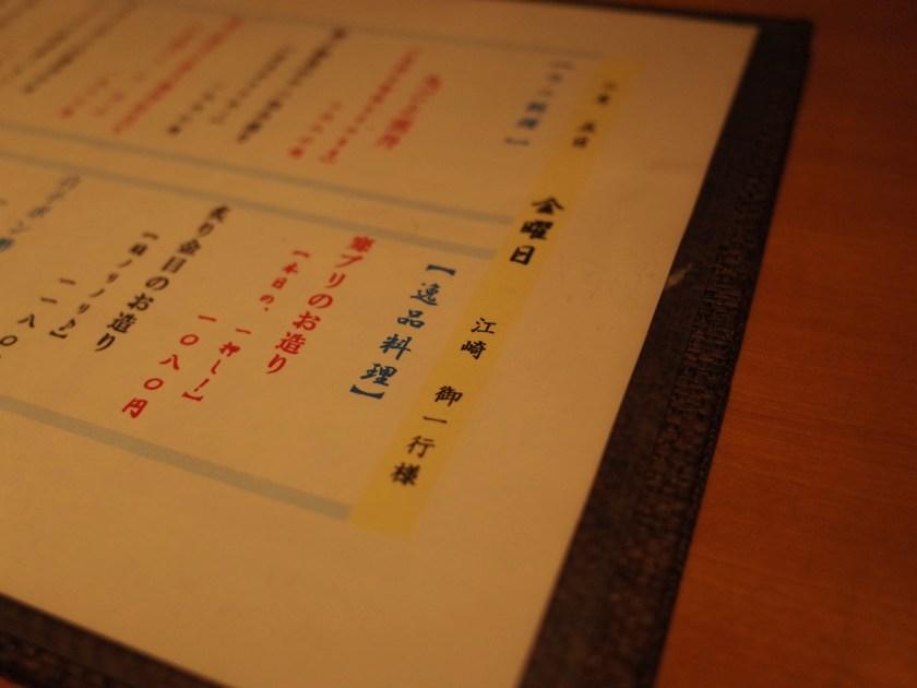 shinjuku-ichirin_03