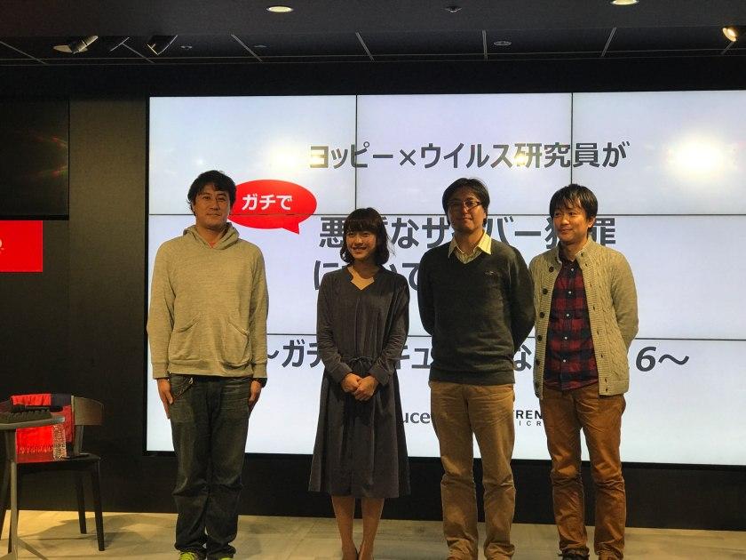 gachi-security2016_02