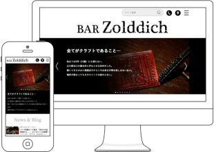 BAR Zolddich様