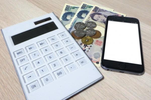 携帯代金節約