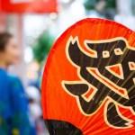 福井の夏祭り