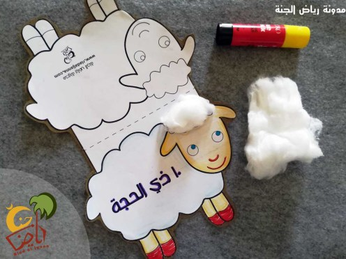 8:ندع الطفل يعيد شرح المعلومات