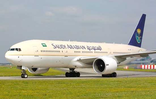 Habib Rizieq Shihab tumpangi Saudi Airlines