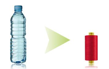 Filo di poliestere a filamento continuo prodotto a partire da PET riciclato post consumo. Dalla bottiglia si realizzano 1.000 metri di filati riciclati.