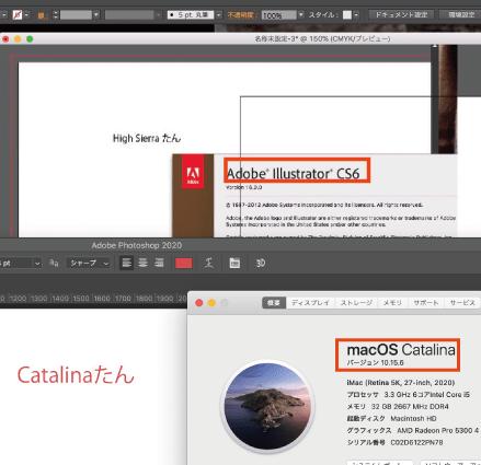iMac二台での画面共有