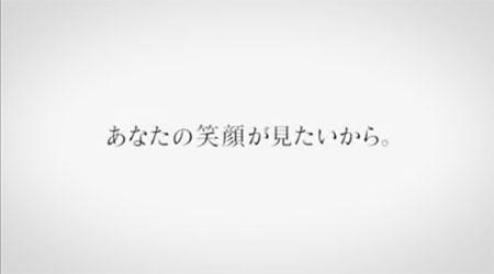 CM映像01