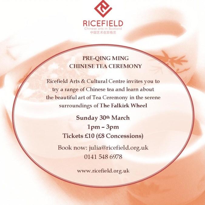 Pre Qing Ming Tea