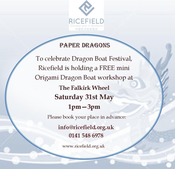 Paper Dragons Workshop 31st May