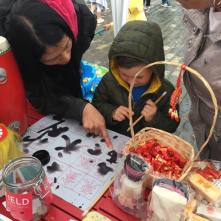 Learning Chinese calligraphy
