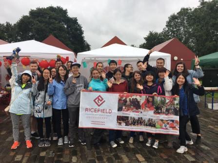 Ricefield volunteers