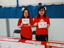CNY Calligraphy Quest