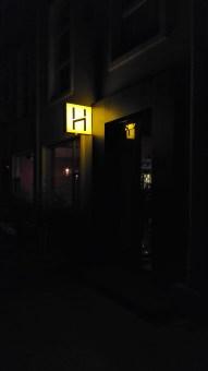Entrance The Hatchery.