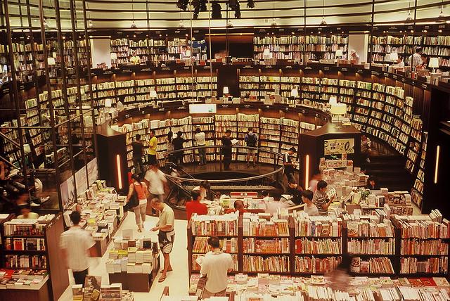 Eslite Store. Taipei, Taiwan