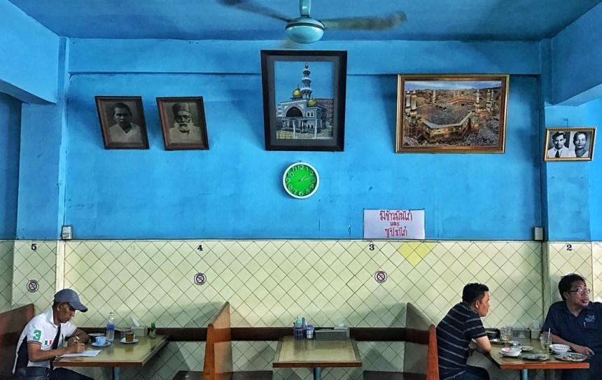Muslim Restaurant Bangkok