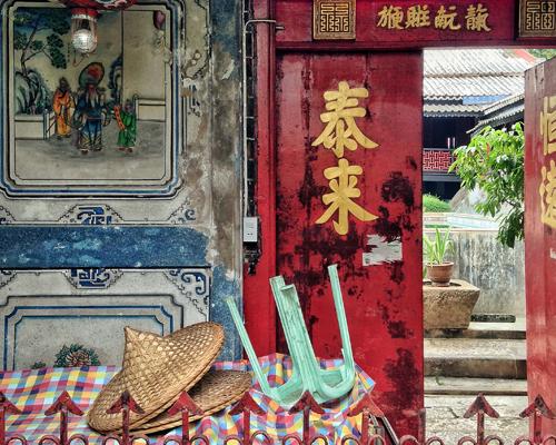 Sol Heng Tai Mansion Bangkok