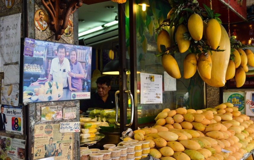 Maevaree Bangkok