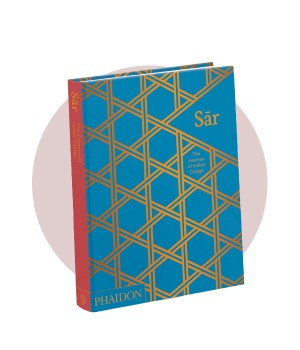 Sar: The Essence of Indian Design' book