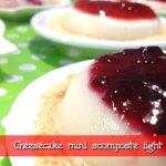 Cheesecake mini scomposta light (solo 150 kcal), senza cottura al forno con il Cuisine Companion