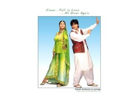 ddlj wallpapers srk kajol pic photo image high quality 800 600 1024 768