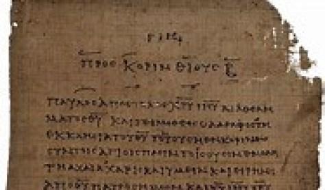 Paul's letter to the Corinthians:  An ancient manuscript