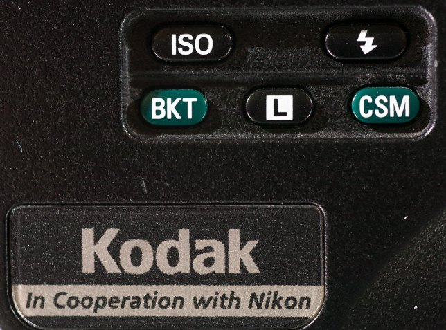 "The ""In Cooperation with Nikon"" didn't last much longer, as Kodak rapidly fell behind leaders like Nikon and Canon."